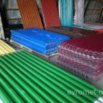 Фото разноцветного профнастила некондиции