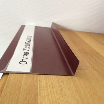 Отлив для фундамента и цоколя 1250х125 мм из полимера