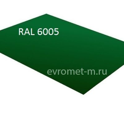 Лист оцинкованный окрашенный 0.4 мм (15-50 м.п.) Ral 6005